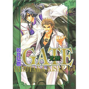 GATE覚醒(ゼロコミックス) [コミック]