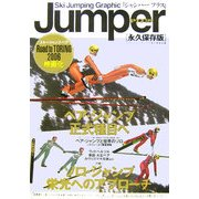 Jumper PLUS―Ski Jumping Graphic [単行本]