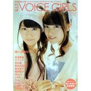 B.L.T. VOICE GIRLS Vol.12(TOKYO NEWS MOOK 320号) [ムックその他]