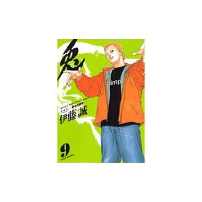 兎 9(近代麻雀コミックス) [コミック]
