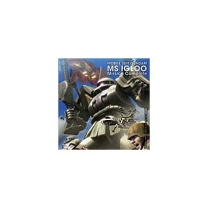 機動戦士ガンダム MS IGLOO Mission Complete [単行本]