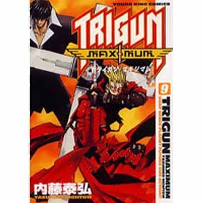 トライガンマキシマム 9(ヤングキングコミックス) [コミック]