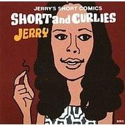Short and Curlies―JERRY'S SHORT COMICS [コミック]