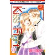 Kiss and Fight 9(白泉社レディースコミックス) [コミック]