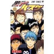黒子のバスケ 11(ジャンプコミックス) [コミック]