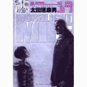 MOONLIGHT MILE<19>(ビッグ コミックス) [コミック]