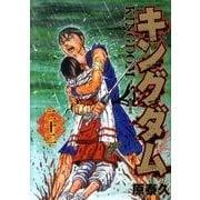 キングダム 22(ヤングジャンプコミックス) [コミック]