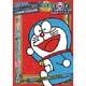 ドラえもんTVシリーズ『名作コレクション』DVD/S<1>(子供向け)