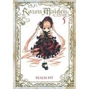 Rozen Maiden 5 新装版(ヤングジャンプコミックス) [コミック]