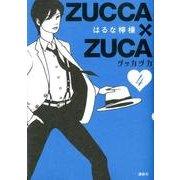 ZUCCA×ZUCA 4(モーニングKCDX) [コミック]
