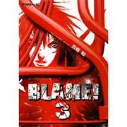 BLAME 3(アフタヌーンKC) [コミック]