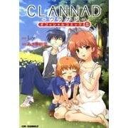 CLANNADオフィシャルコミック 8(CR COMICS) [コミック]