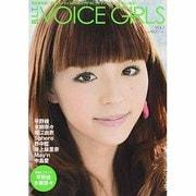 B.L.T. VOICE GIRLS Vol.1(TOKYO NEWS MOOK 175号) [ムックその他]