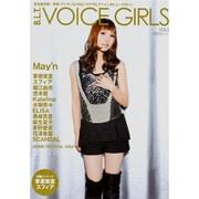 B.L.T. VOICE GIRLS Vol.5(TOKYO NEWS MOOK 216号) [ムックその他]