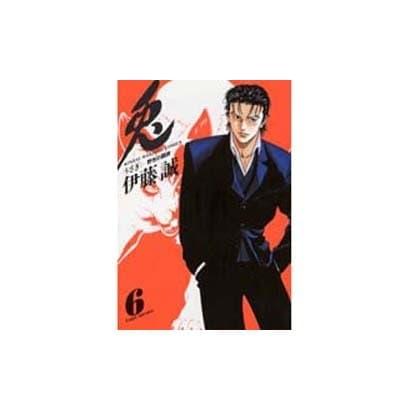 兎 6(近代麻雀コミックス) [コミック]
