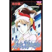 Lady Midnight(ボニータコミックス) [コミック]