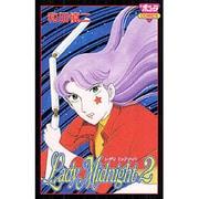 Lady Midnight 2(ボニータコミックス) [コミック]