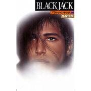 ブラック・ジャック 16 [コミック]