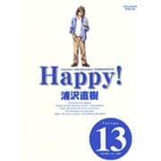 Happy! 〔完全版〕<13>(ビッグ コミックス) [コミック]