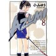 AZUMI-あずみ-<8>(ビッグ コミックス) [コミック]