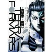 テラフォーマーズ 1(ヤングジャンプコミックス) [コミック]