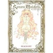 Rozen Maiden 7 新装版(ヤングジャンプコミックス) [コミック]