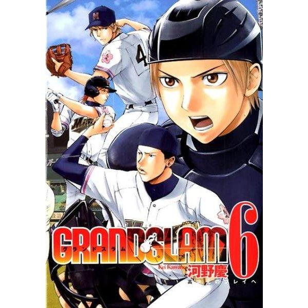 GRAND SLAM 6(ヤングジャンプコミックス) [コミック]