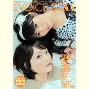 B.L.T. VOICE GIRLS Vol.4(TOKYO NEWS MOOK 205号) [ムックその他]