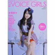 B.L.T. VOICE GIRLS Vol.6(TOKYO NEWS MOOK 228号) [ムックその他]