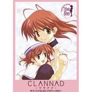 CLANNADオフィシャルコミックアンソロジー [コミック]