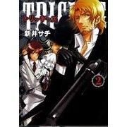 TRICKYS 2(ジュディーコミックス クリエ) [コミック]