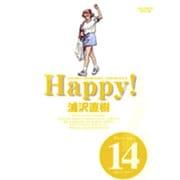 Happy! 14 完全版(ビッグコミックススペシャル) [コミック]