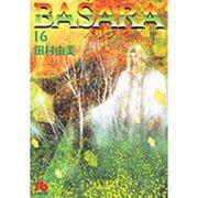 BASARA<16>(コミック文庫(女性)) [文庫]
