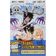 ONE PIECE 巻68(ジャンプコミックス) [コミック]