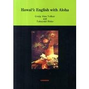 Hawai'i:English with Aloha [単行本]