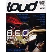 Loud No.104 [ムックその他]