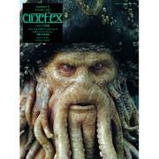 Cinefex No.3 日本版 [単行本]
