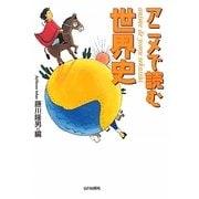 絵本・児童書