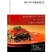 ローフードBASICS―基本が身につく、学べるローフードの王道レシピ&TIPS [単行本]