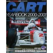 CART YEARBOOK〈2000-2001〉20世紀最後の世界最速バトル全記録 [単行本]