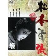 顔 (あの頃映画 松竹DVDコレクション 50's Collection)