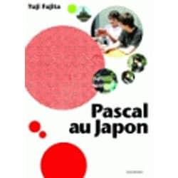 パスカル・オ・ジャポン [単行本]