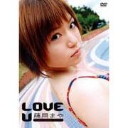 LOVE U藤岡まや[DVD]