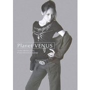 Planet VENUS [単行本]