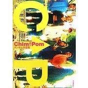 Chim↑Pom―チンポム作品集 [単行本]