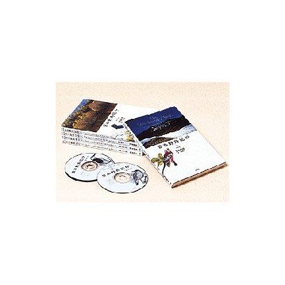 日本野鳥紀行〈2〉東北・関東(CD-Books)