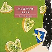 室生犀星詩集(新潮CD)