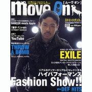 move on-STREET DANCE&FASHION MAGAZINE(HINODE MOOK 24) [ムックその他]