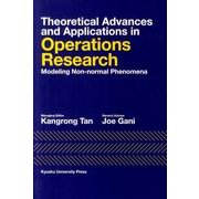Theoretical Advances and Appli(Kurume University Faculty Economics) [単行本]