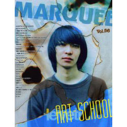 MARQUEE vol.56 [全集叢書]